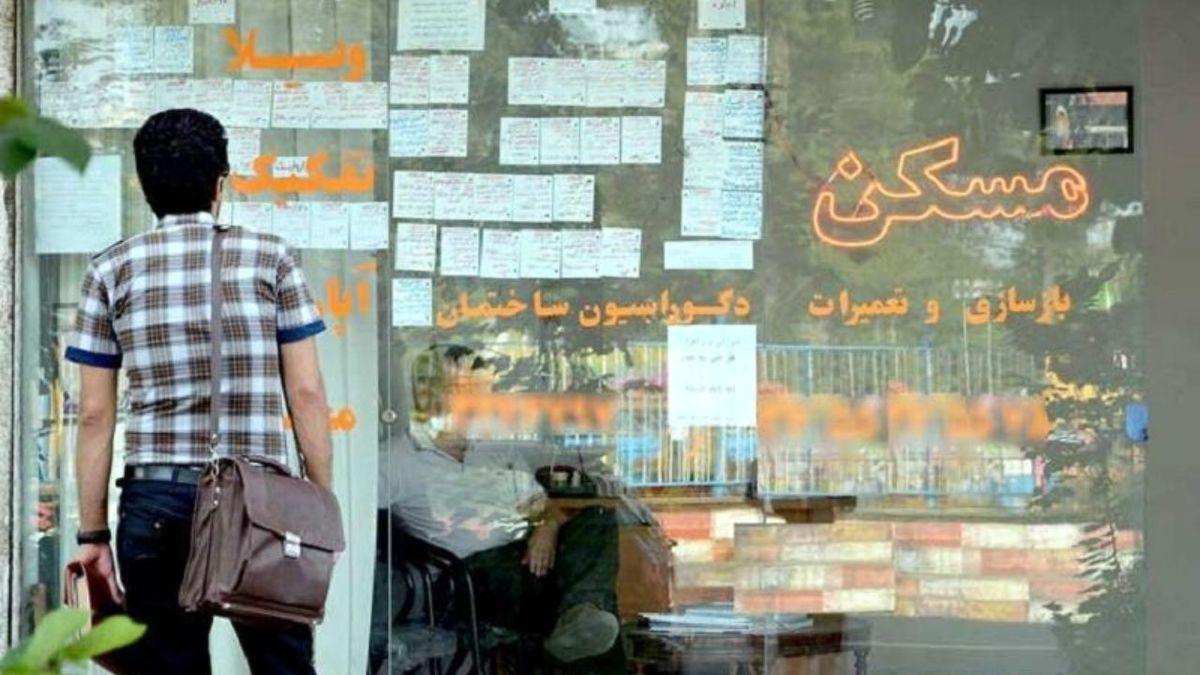 قیمت فروش وام در تهران و کلانشهرها مشخص شد / وام اجاره نیامده به فروش رفـت!