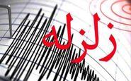 زلزله ۴.۳ریشتری قطور در آذربایجانغربی را لرزاند