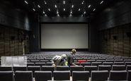 مجوز نمایش برای دو فیلم وثیقه و خون خدا در  ماه محرم صادر شد