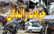 2 کشته و 11 مجروح حاصل تصادف در محورهای فارس
