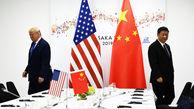 آمریکا برای مقامات چینی محدودیت جدیدی اعمال کرد