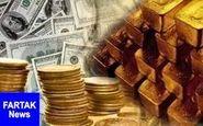 قیمت طلا، قیمت دلار، قیمت سکه و قیمت ارز امروز ۹۸/۰۹/۲۴
