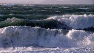 هشدار جدی هواشناسی/ خلیج فارس طوفانی می شود