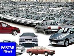 شرایط جدید فروش اقساطی محصولات ایران خودرو - فروردین 97