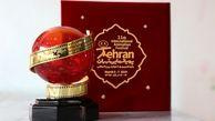 برترین های بخش مسابقه دینی و ارزش های انقلاب جشنواره پویانمایی اعلام شد