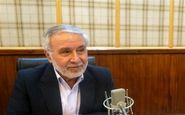 نباید از صندوق بین المللی پول انتظار کمک به ایران را داشت