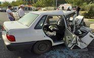 قتل عام شدن یک خانواده در شبستر ! / 2 کودک با مادر و پدرش کشته شدند !