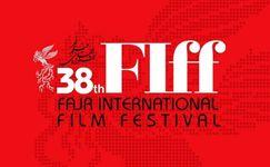جشنواره جهانی فیلم فجر چه تغییراتی بخاطر کرونا دارد؟