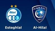 ترکیب دو تیم استقلال و الهلال اعلام شد