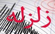 زلزله در ارومیه / دقایقی پیش رخ داد