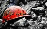 سه کارگر شرکت فولاد ناب آرش ابهر جان باختند