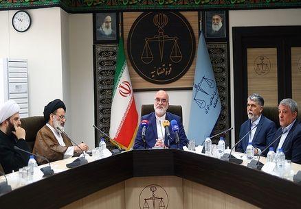 اعضای هیئت منصفه دادگاه مطبوعات تعیین شدند
