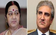 راز لغو دیدار وزرای خارجه پاکستان و هند