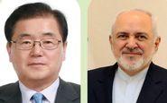 ظریف: سئول در اسرع وقت دسترسی به منابع مالی بانک مرکزی را فراهم کند