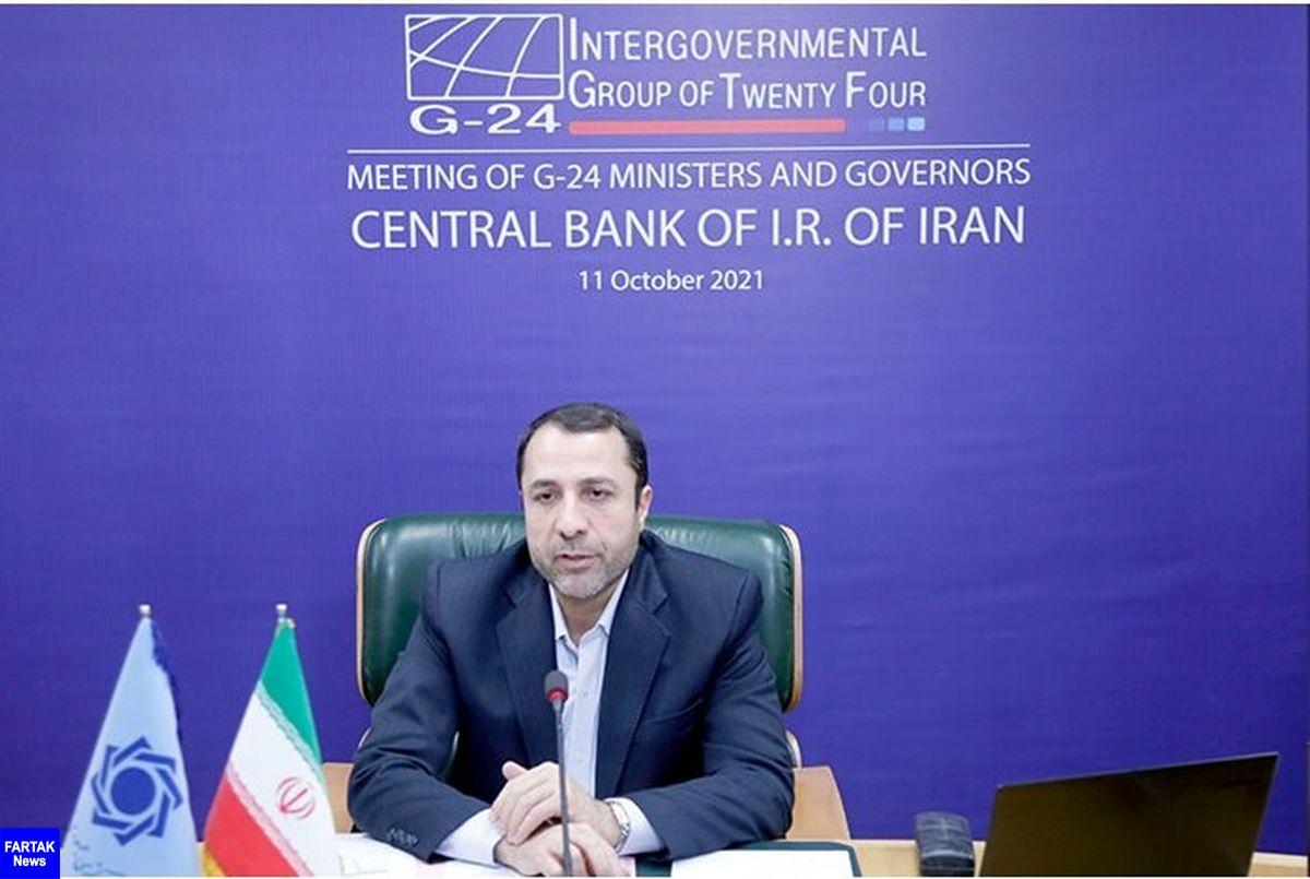 رییس کل بانک مرکزی از لزوم حمایت مالی کشورهای در حال توسعه گفت
